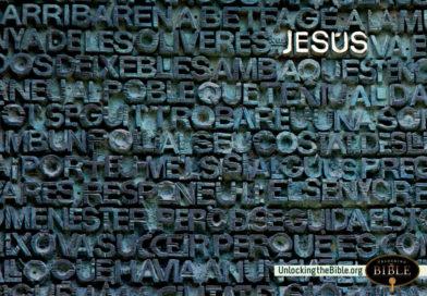 Jeesuse tiitlid
