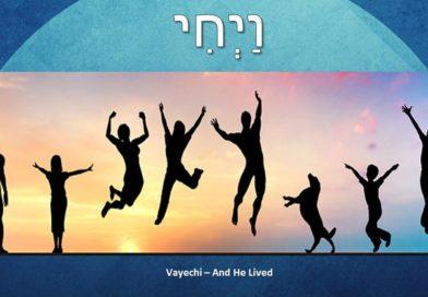 Вайехи: Бог обратил это в добро