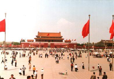 Власти Китая